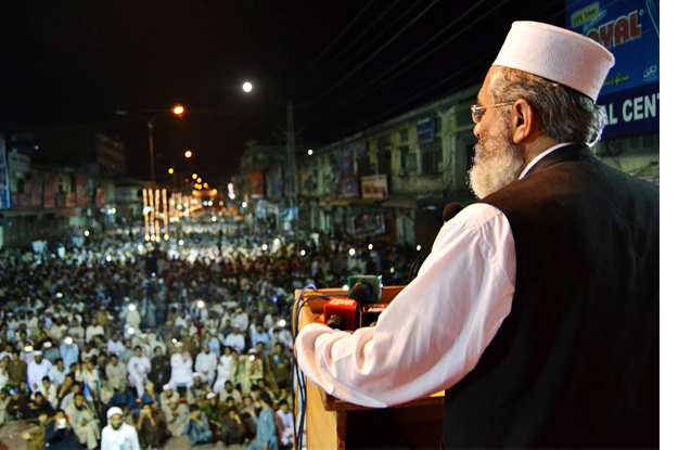 ji chief addressing party workers at khyber bazaar peshawar photo online