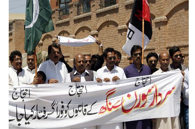 people from minority communities are protesting against murder of pti mpa photo ppi