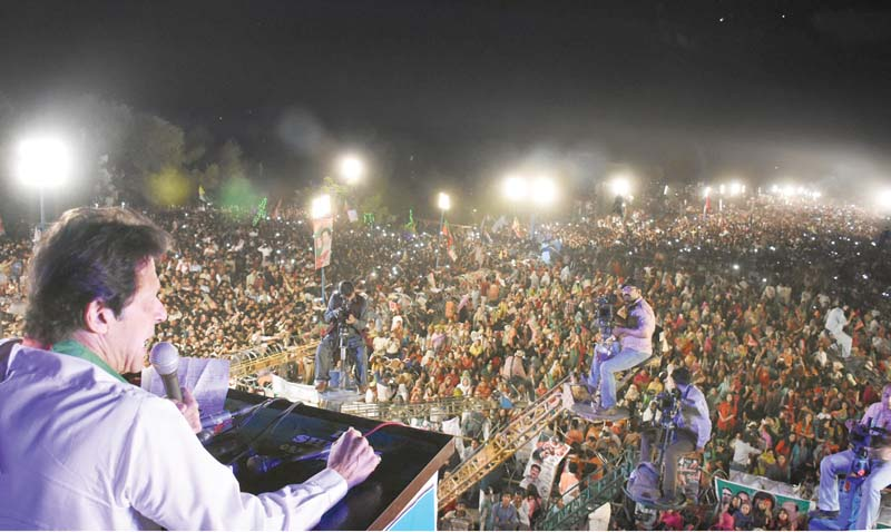 pti chairman imran khan addresses party workers and supporters at f 9 park in islamabad photo inp