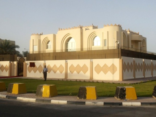 a file photo of the taliban political office in qatar photo reuters