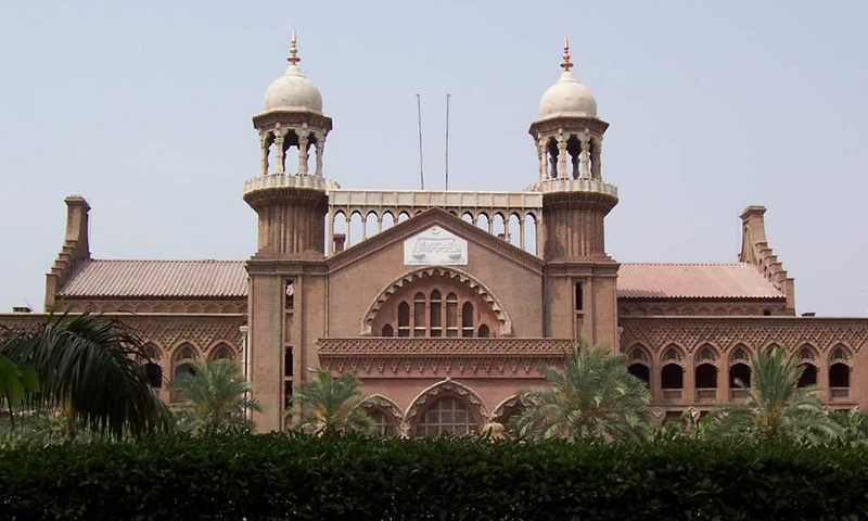 lahore high court photo online file