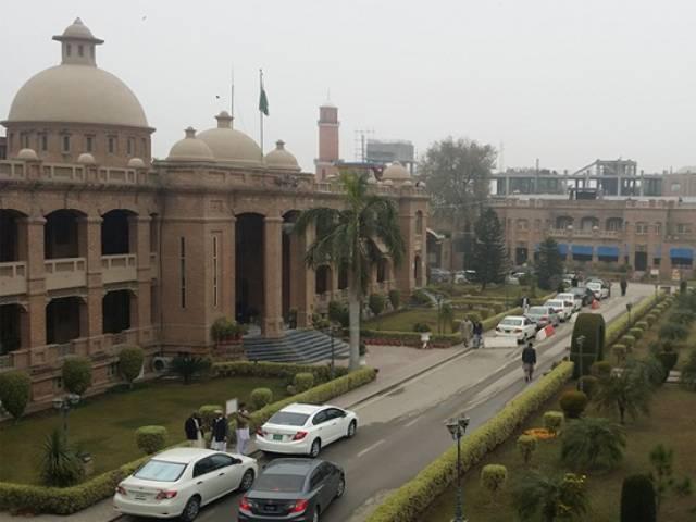 civil secretariat peshawar photo twitter