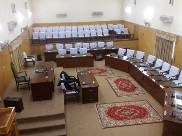 a file photo of the gilgit baltistan provincial assembly photo express