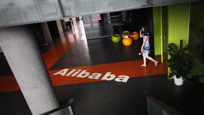alibaba financial affiliate ant raises 4 5 bn