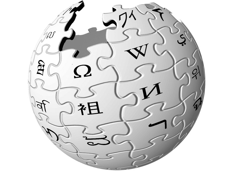 wikipedia one of the most frequented websites in pakistan will be marking its 14th birthday on january 15 stock image