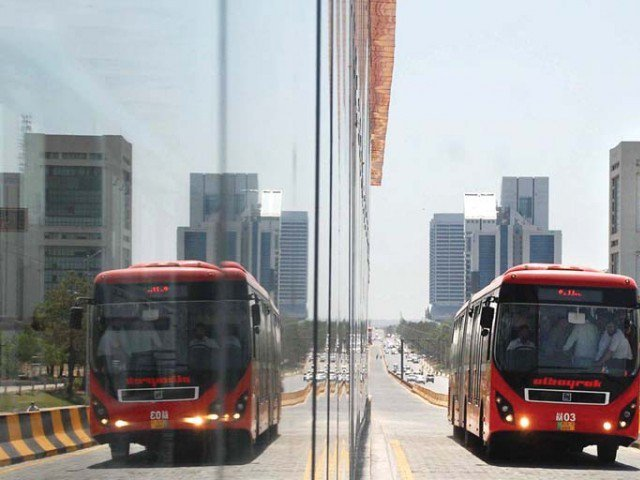 islamabad metro photo online