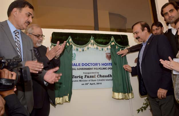 tariq fazal inaugurates three storey hostel for female doctors at polyclinic photo express