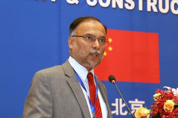 minister for planning development and reform ahsan iqbal speaking at the belt amp road cpec and construction cooperation forum in beijing photo inp