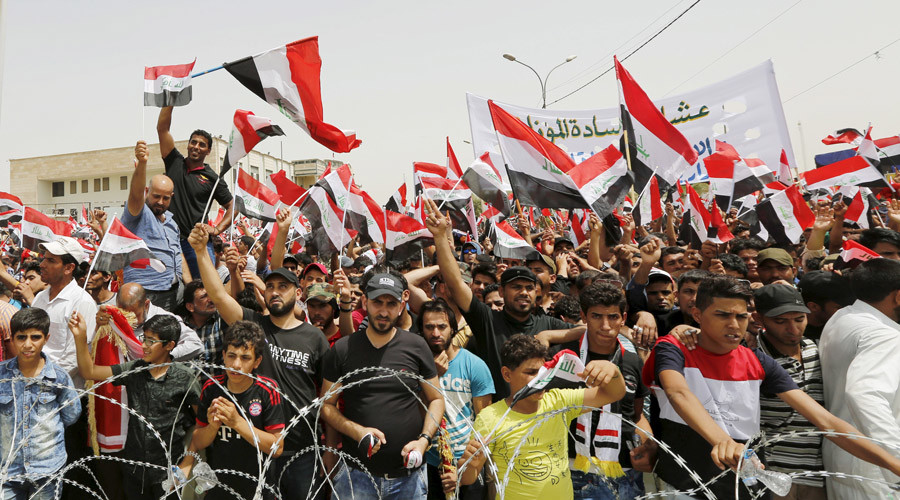 followers of iraq 039 s shiacleric moqtada al sadr in the streets outside baghdad 039 s heavily fortified green zone in iraq april 26 2016 photo reuters