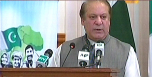 Under the National Health Programme 300,000 poor patients are likely to avail free treatment. AN EXPRESS NEWS SCREENGRAB