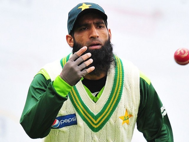 yousuf denies receiving head coach offer from afghan cricket association