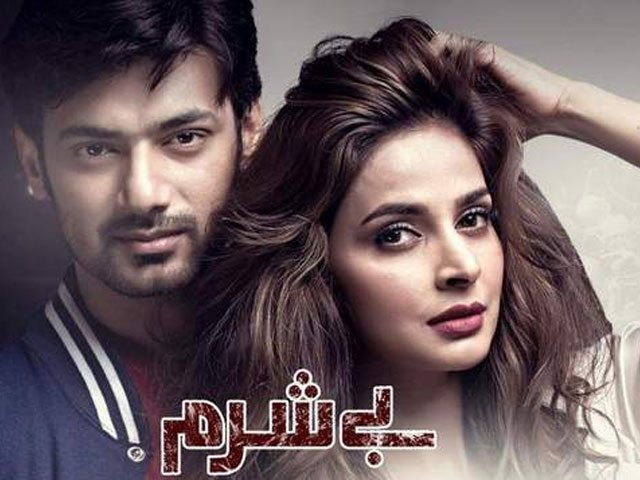 is besharam worth your time