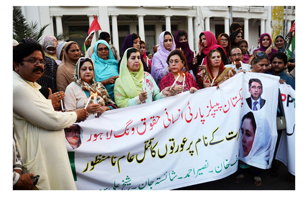 ppp workers protest murder on jirga s order