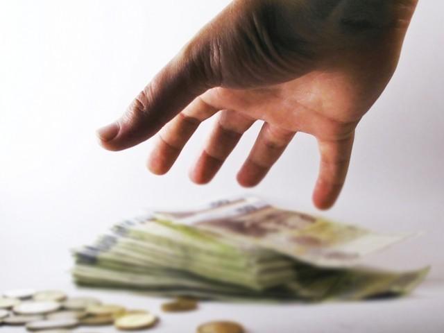 workers welfare board fia seeks details of officers in corruption case