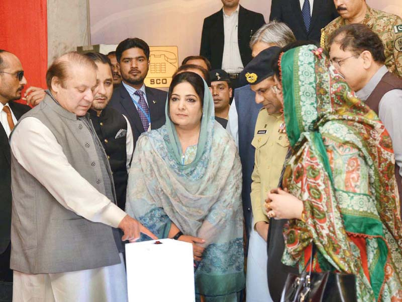 PM Nawaz Sharif launching Pakistan China Optical Fiber Cable Project on Saturday in G-B. PHOTO: APP