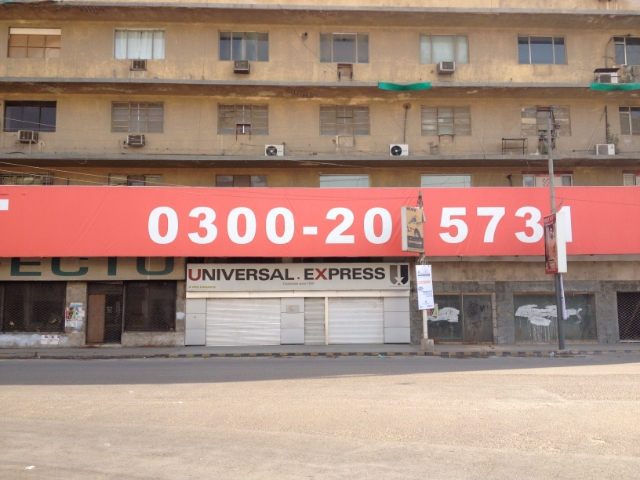 hotel metropole photo mahim maher express