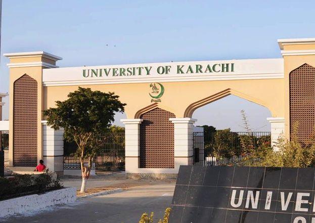 university of karachi photo mohamamd noman express