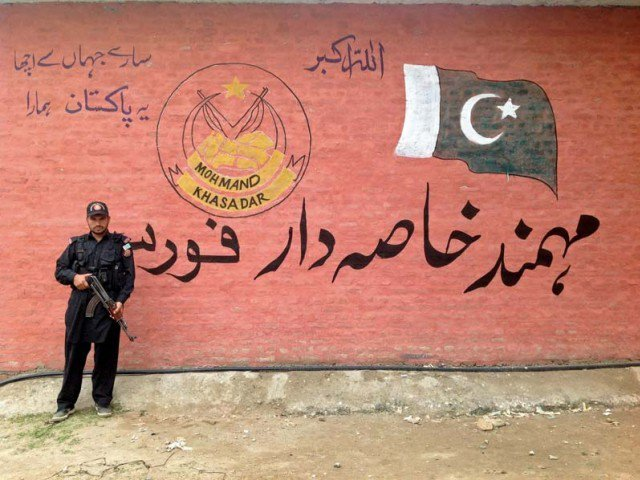 khasadar force personnel deprived of salaries