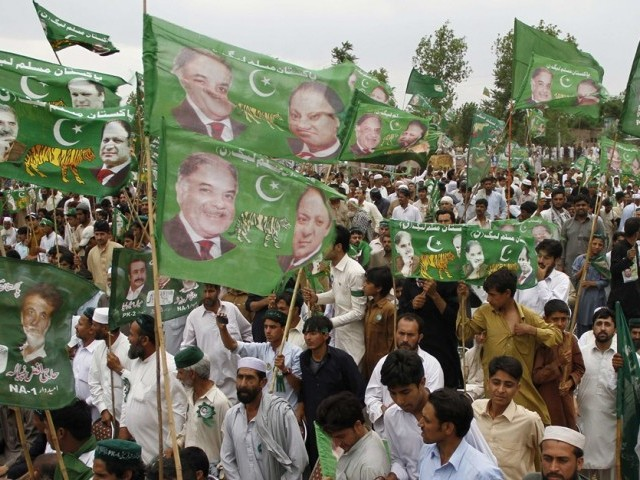 pml n to reorganise party ranks