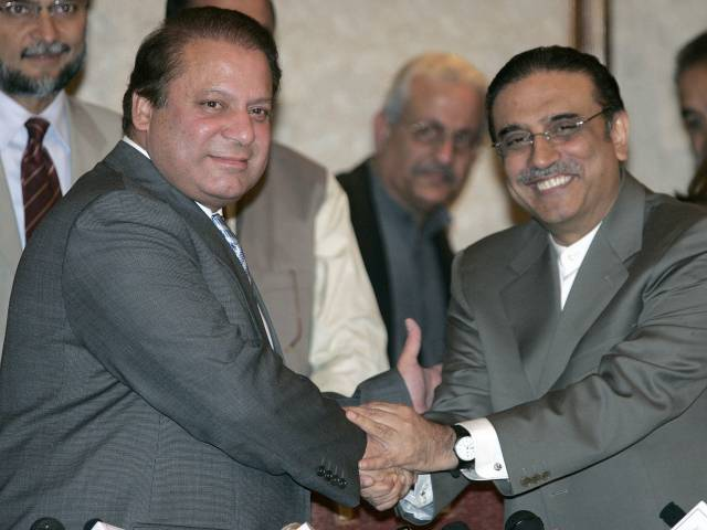 zardari gilani indicted in toshakhana case