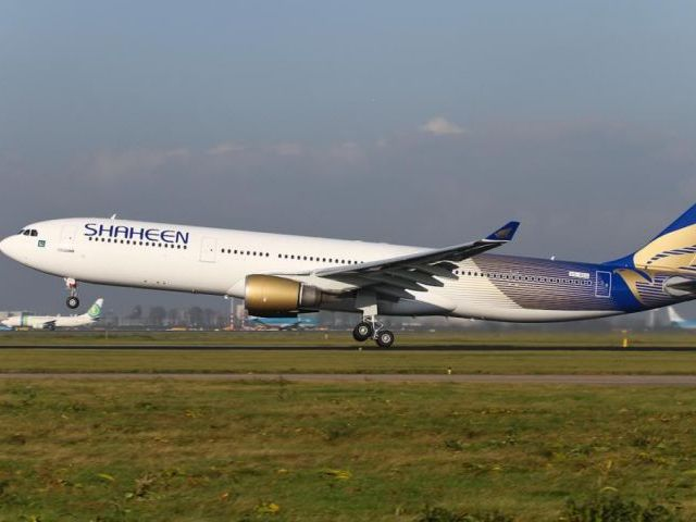 sources say three tyres of a shaheen air passenger plane burst just before take off photo express