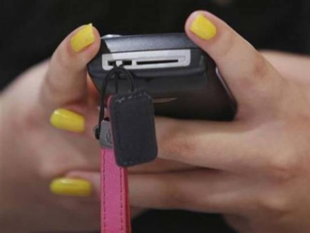 sc grants bail to two women jailed for sending vulgar texts