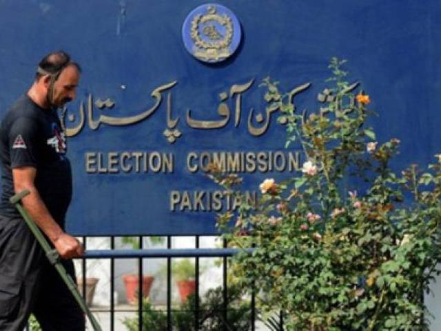 election commission of pakistan photo afp file