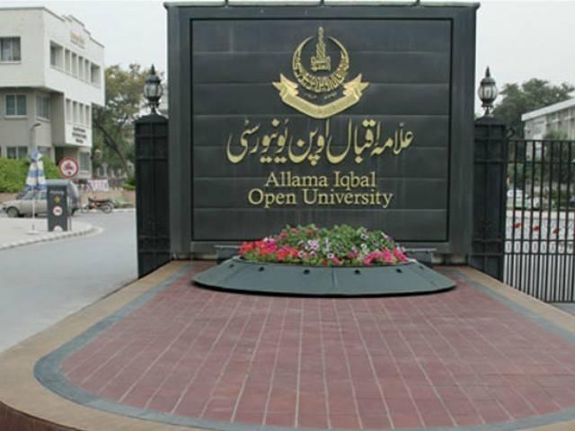 photo aiou edu pk