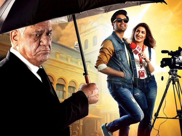 the film titled actor in law features fahad mustafa and mehwish hayat in lead roles photo facebook