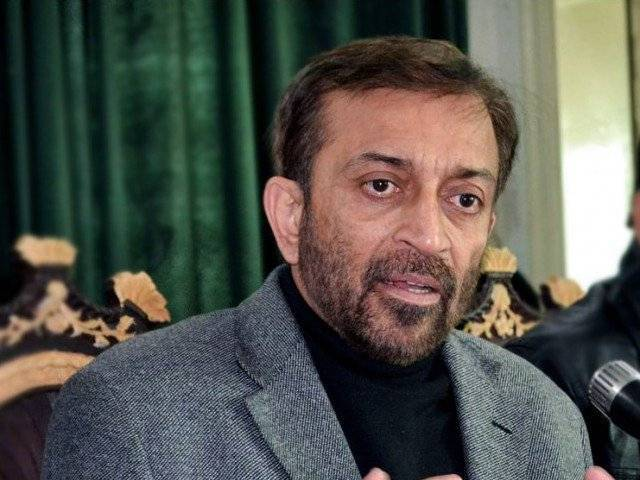 arrests of party leaders mqm to hold hunger strikes in protest