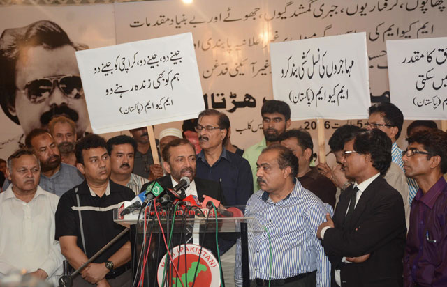 mqm stages hunger strike against political operation enforced disappearances
