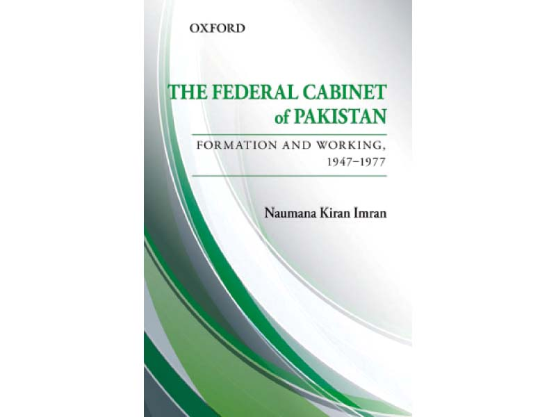 national history new book looks at role of federal cabinets