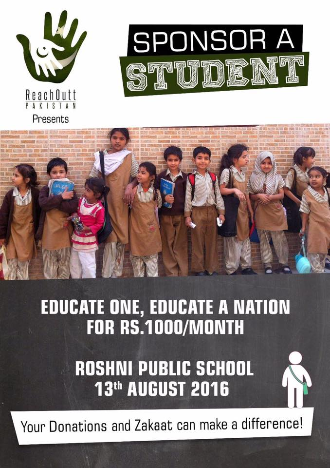 sponsor a child s education this independence day