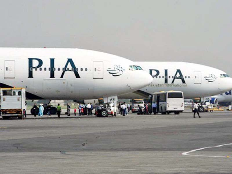 the pti government has approved a plan that seeks to lay off over 3 800 regular and contractual employees of the pia photo file
