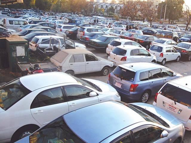 car parking fee raised