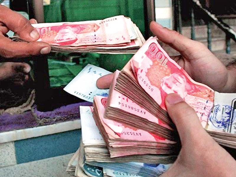 the centre and provinces are set to meet this week under the banner of national finance commission nfc photo file
