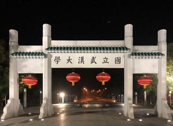 The main gate of Wuhan University, one week into the lockdown