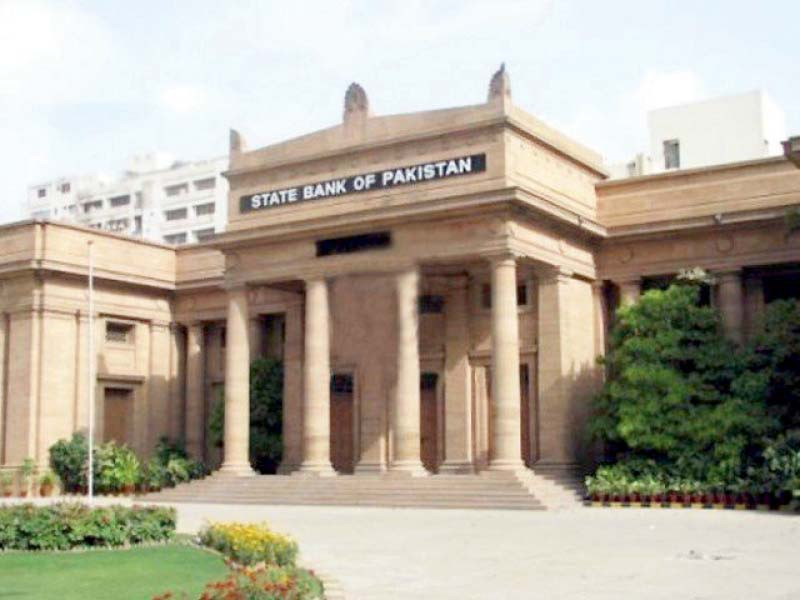 it is a misconception that sbp will be empowered unabatedly through the proposed act to share financial or non financial private information with any entity particularly outside the country said the ministry of finance photo file