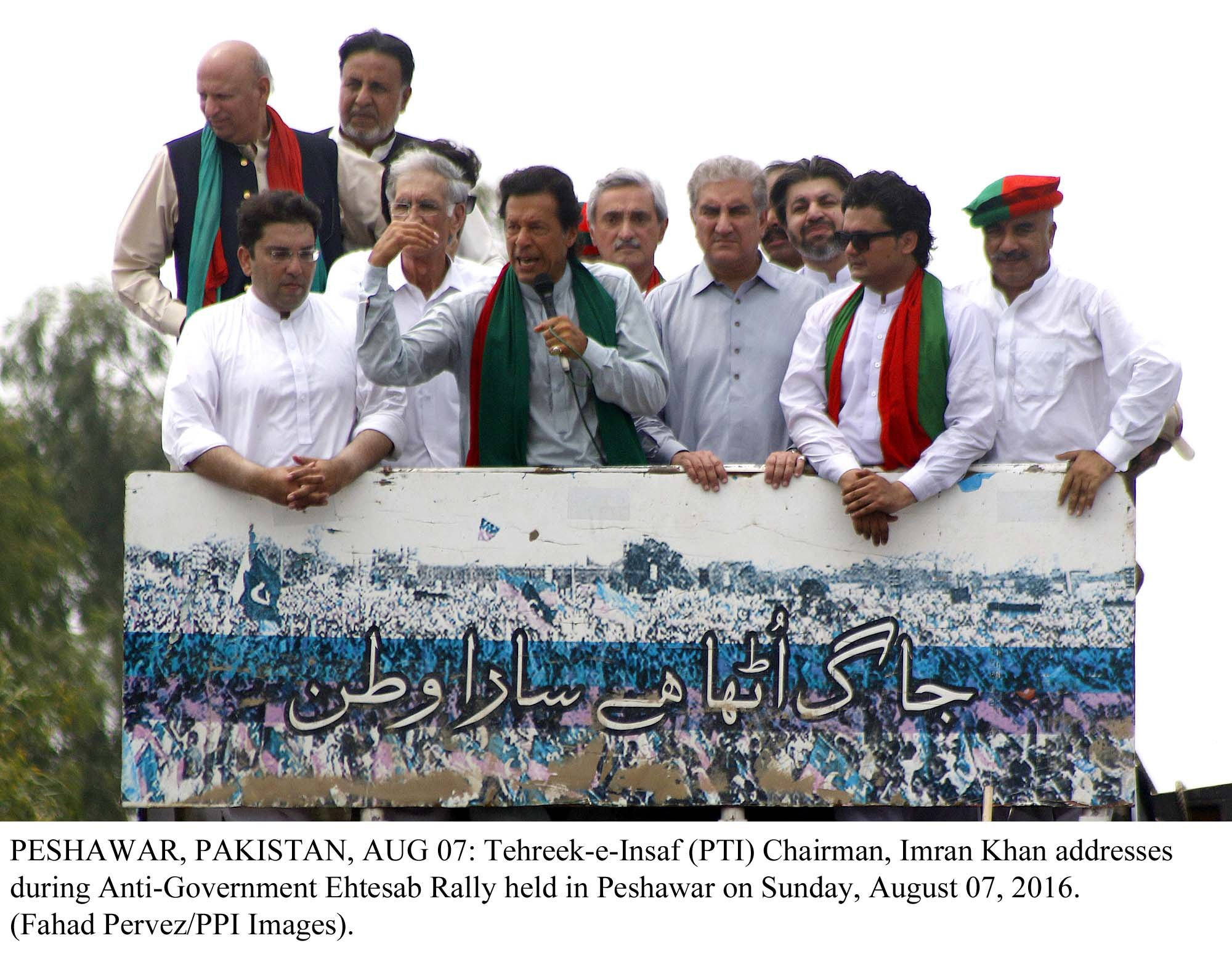 over panama leaks ecp s decision likely to impact pti ajip alliance