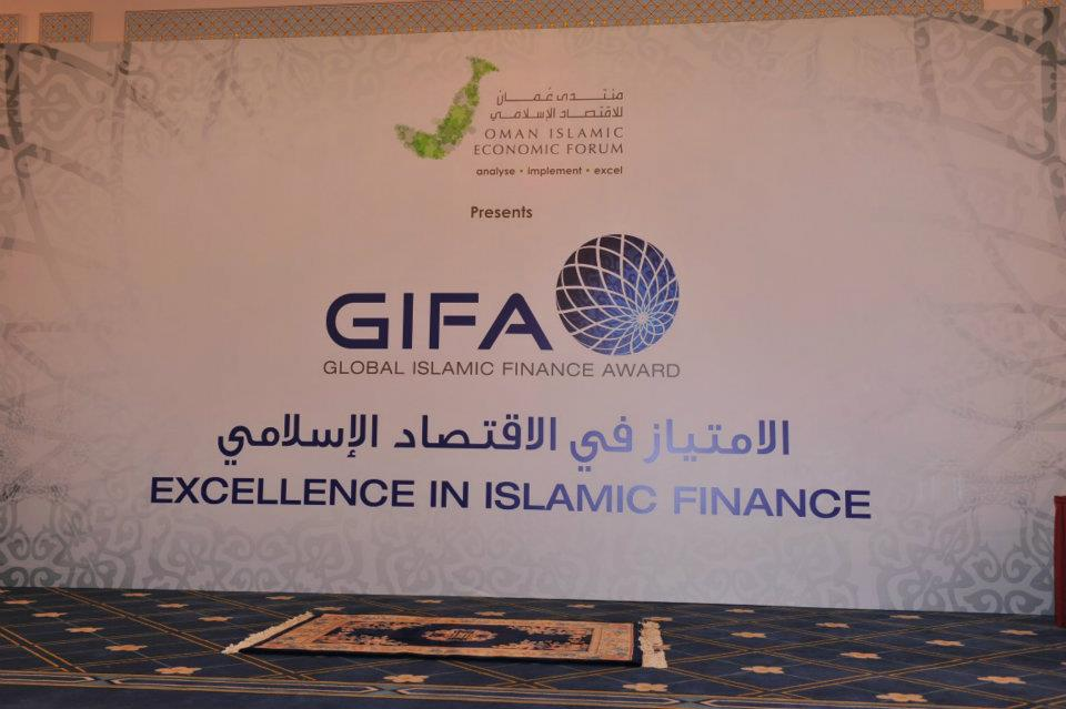 pakistan s participation in the global islamic finance awards 2016