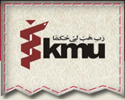 lauding success kmu teachers awarded certificates