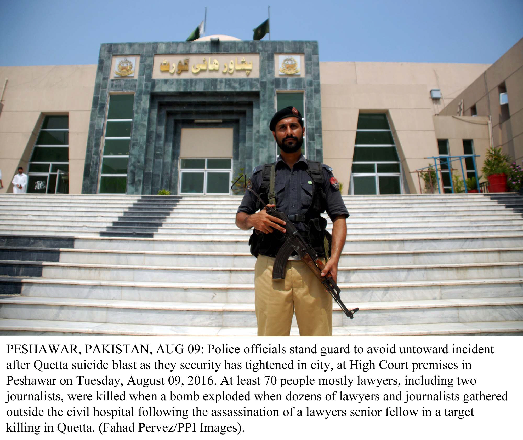 the petitioners told the court that conducting by elections under the amended local government act of khyber pakhtunkhwa violates article 247 of the constitution of pakistan which has provided separate status to the provincially administered tribal areas photo ppi