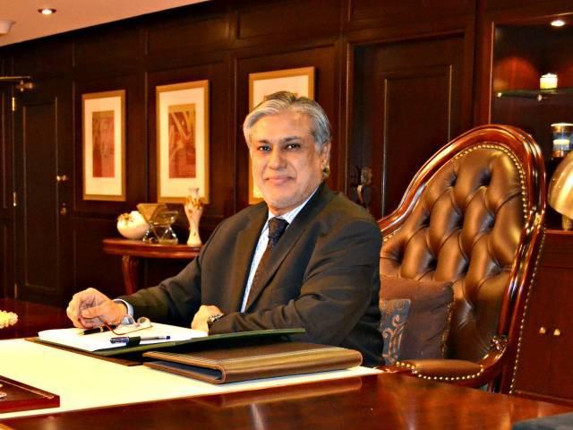 govt may set up new company to borrow rs200b