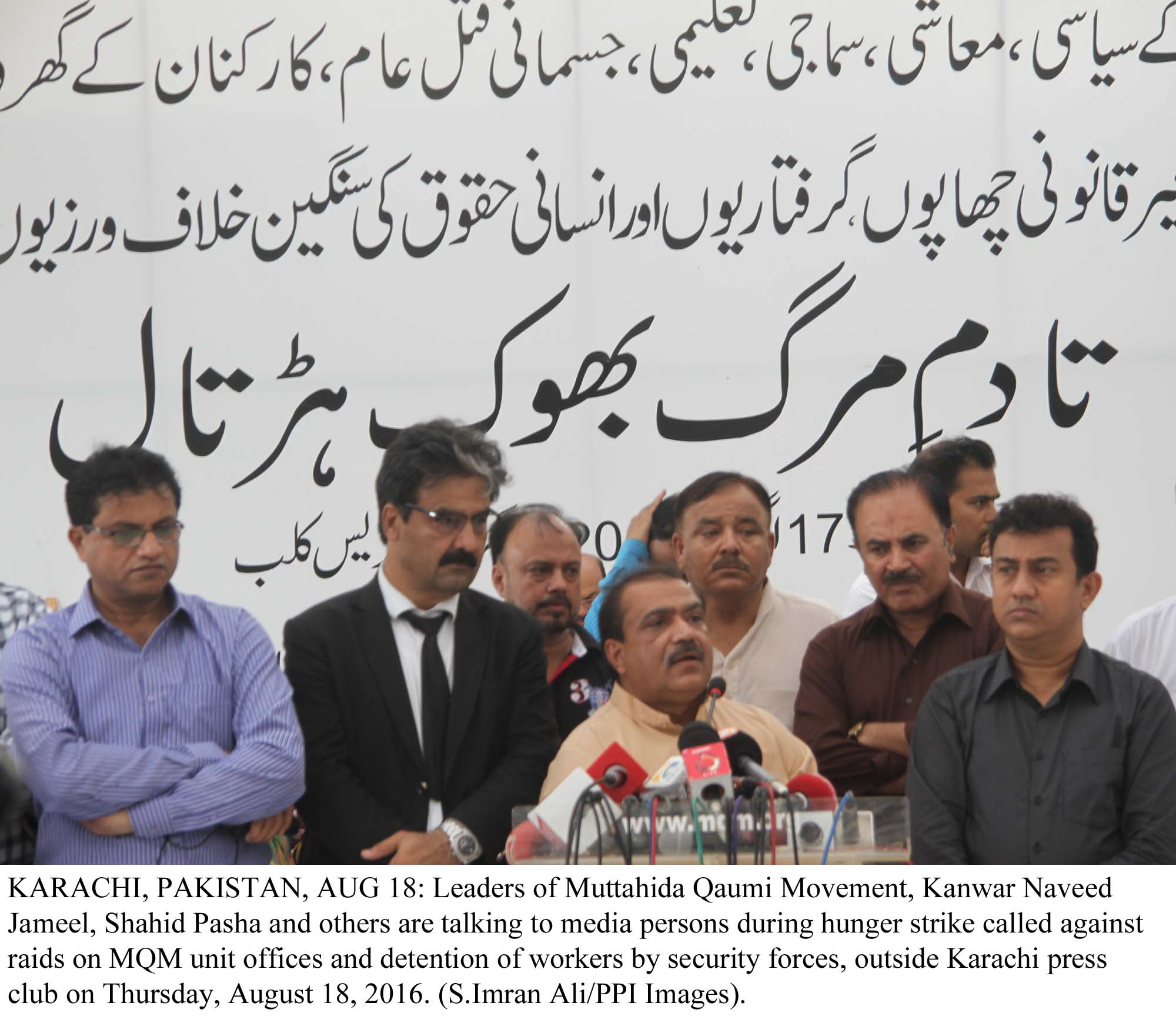 the strike will go on cm secures release of six mqm workers