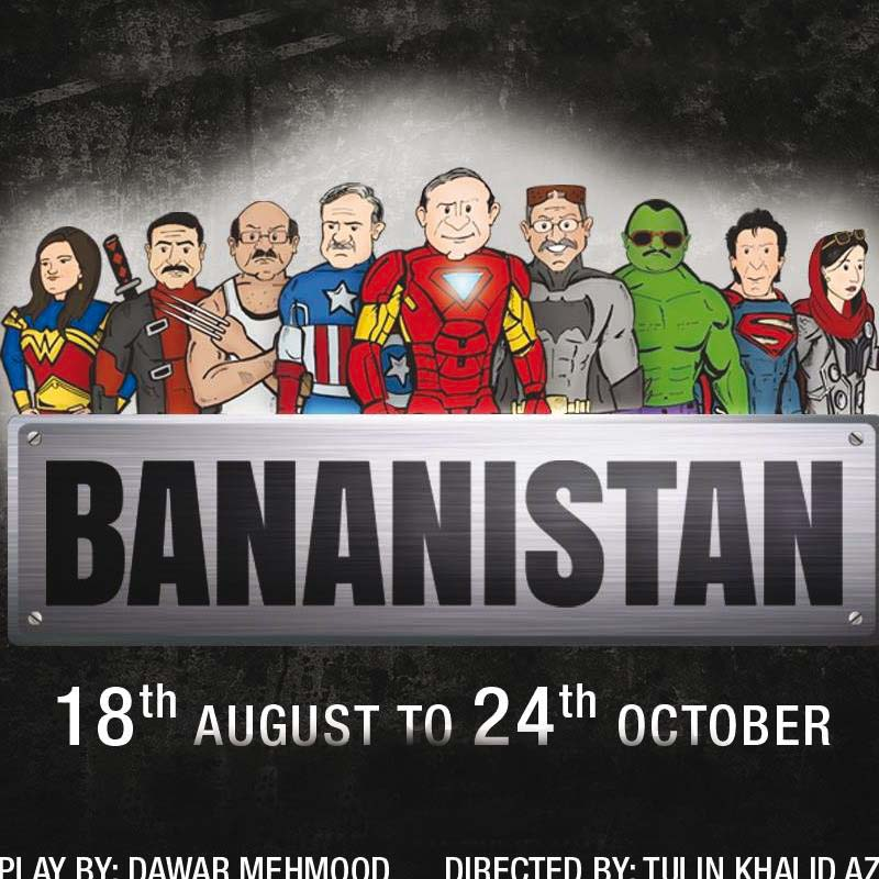 bananistan a joke fest in familiar dystopia