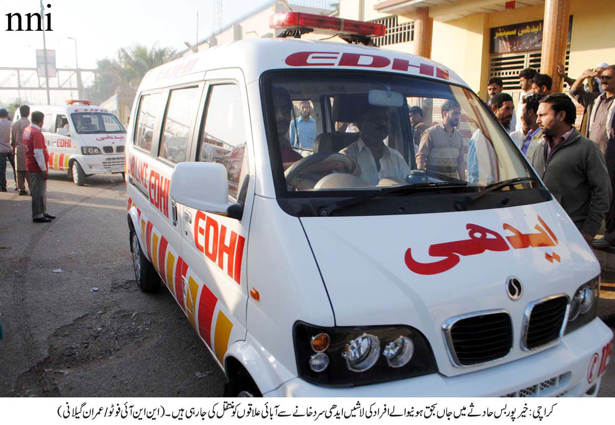 talking to the tribune ssp sharif jutt said the office had been sealed in the face of resistance by edhi workers who did not want to move their vehicles photo nni