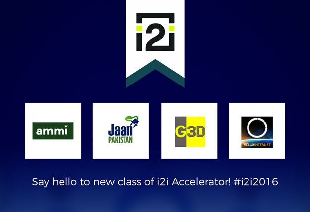 i2i accelerator announces 5th batch of start ups