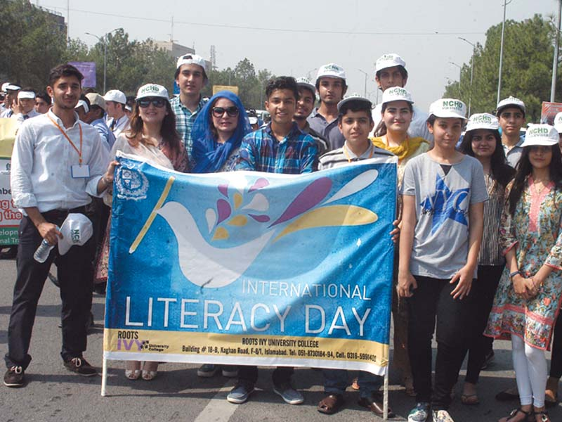 our dream is to make pakistan 100 literate