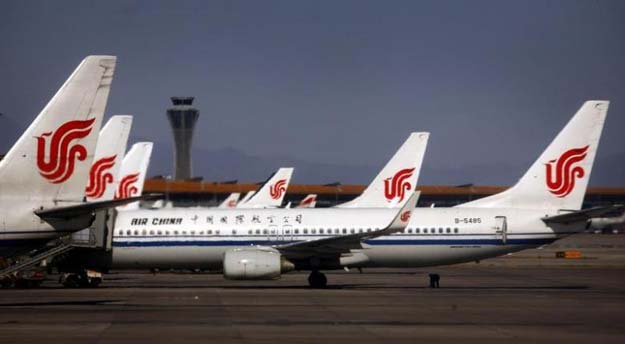 air china warns against pakistani indian and black neighbourhoods in london