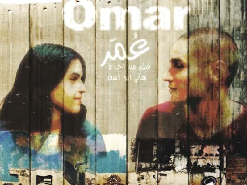 omar screening movie portrays life of palestinians in captivity